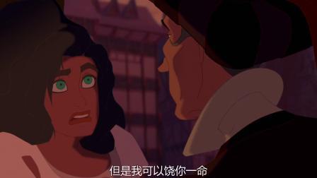 《钟楼怪人》  美女遭火烧 蜀黍挣脱铁链飞身施救