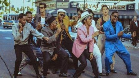 火星哥神曲《Uptown Funk》, 舞蹈如此销魂, 怎一个浪字了得!