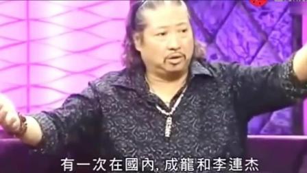 成龙能不能打过李连杰, 洪金宝告诉你正确答案