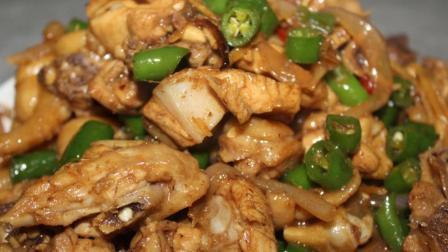 大厨教你黄焖鸡家常做法, 3分钟就能学会, 在家也能自己做!