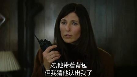 《翻译风波》  巧遇妮可 冷血放置纸袋炸公交