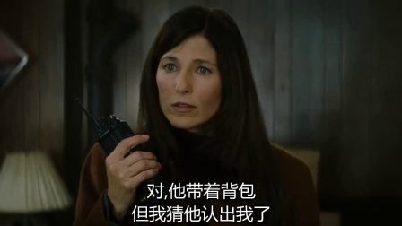 《翻译风波  普通话版》  巧遇妮可 冷血放置纸袋炸公交
