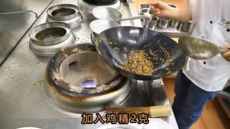 川菜大师教你扣肉做法, 春节在家自己就能做, 招待客人倍有面子