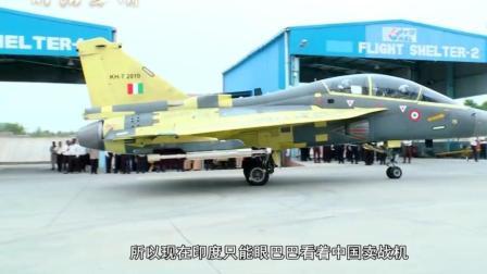 中国战机出口缅甸羡煞印度: 光比效率就被甩了几十条街