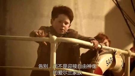 《天使的孩子》  遭贫穷逼迫重回爱尔兰寻生路