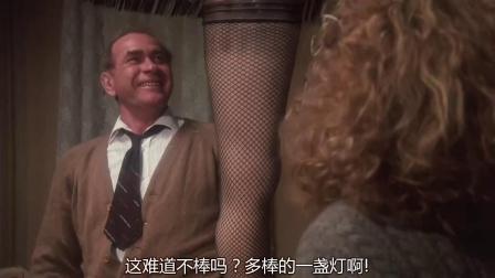 《圣诞故事》  神秘礼物酷似黑丝大腿刷三观