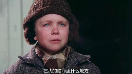 《圣诞故事》  熊孩子发威 歇斯底里狂揍恶霸