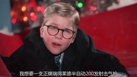 《圣诞故事》  奇葩圣诞老人惊险游戏惊呆小伙伴