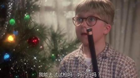 《圣诞故事》  萌物造型震惊四座 惊喜礼物惹意外