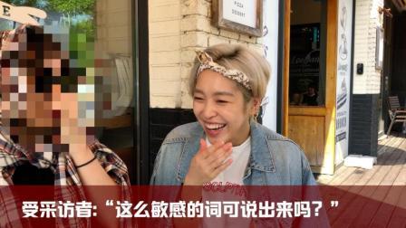 """很多中国人喜欢这个, 但在韩国是""""禁语"""""""