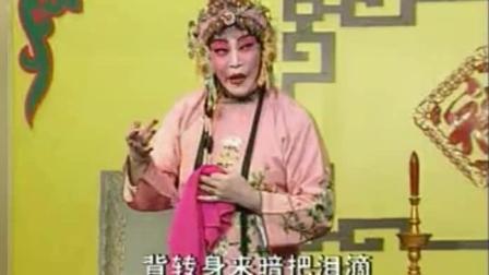 豫剧 王金豆借粮 俺的嫂子提到了俺的女婿 王敬先 经典唱段