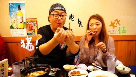 炸鸡啤酒不要再去韩国了, 日本的炸鸡翅那么好吃我说了吗?