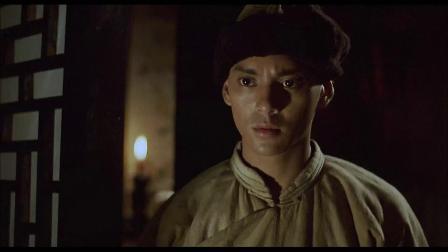 《中国最后一个太监》  情敌归来陷入尴尬 刘德华表达真爱