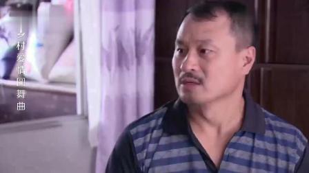 广坤跑到七哥家, 硬是让七哥认了个外甥, 还要改口费, 这脸皮厚的