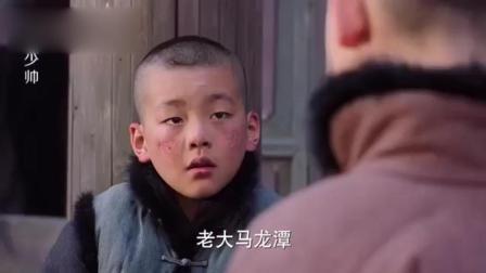 少帅: 张学良小小年纪就有大哥范儿,冯德麟专门把冯庸送来当伴读