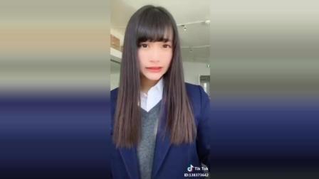 日本可爱女子高中生的抖音 异国风情