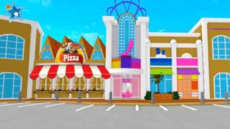 芭比娃娃美味披萨店, 全自动披萨机, 宝宝们一起来吃美味的披萨吧