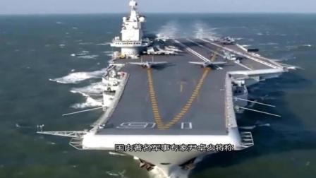 振奋人心!首艘国产航母正式海试 双航母战斗群独步亚洲