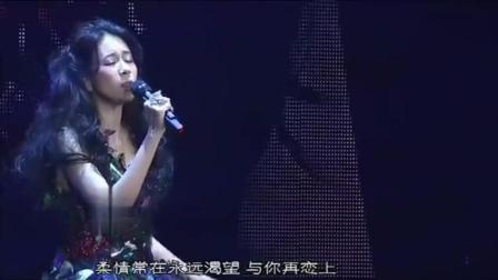 莫文蔚+张国荣继续宠爱张国荣逝世十周年纪念音乐会隔空对唱
