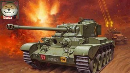 《笨拙de土豆》英雄连2 英国红茶坦克A43彗星, 强行赚了一吨的勋章。