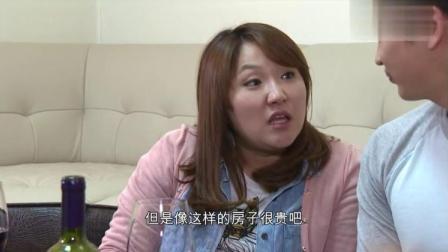无理的李英爱:山浩搬家清理东西,没想到都被志淳开心地捡走了