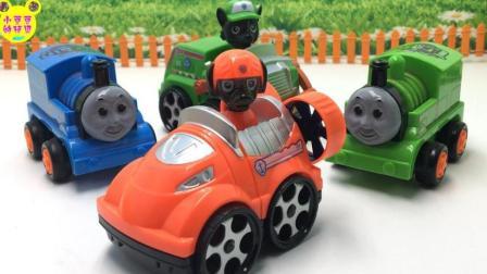 托玛斯和他的朋友玩狗狗玩具车