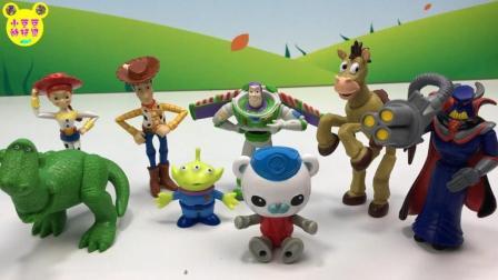 海底救援队玩巴斯光年玩具总动员玩偶