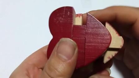 红心锁心形鲁班锁的拆解和拼装
