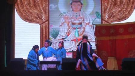 曲剧《刘全进瓜》全场戏 南阳市长宏曲剧团演唱