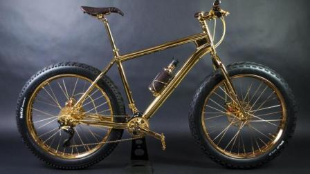 世界上最贵的自行车, 一辆600万, 真是金子做的!