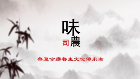 西安最火永兴坊-味司農实体店