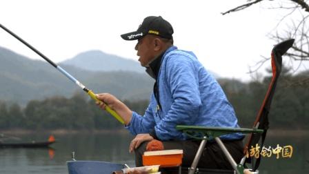 《游钓中国》第三季第50集 碧水清风飘 岛钓黄尾鲴