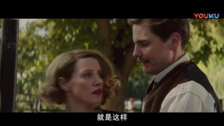 动物园长的夫人:卢茨帮安东尼娜洗手,正好被简看到!