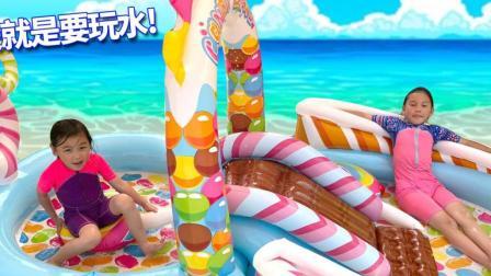糖果造型戏水池 夏天就是要玩水啦 充气游泳池 INTEX 夏日戏水趣 在家也能尽情玩水