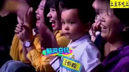 3岁神童王恒屹台下萌萌哒对何炅说: 叔叔你只管抢, 我帮你答!