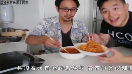 韩剧里的火鸡面真的有那么好吃吗中国网友说的一句话扎心了!