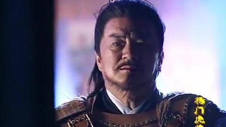 杨老令公要杨四郎投降大辽, 自己却撞向李陵碑而亡