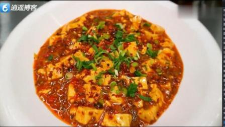 """厨师长教你: """"麻婆豆腐""""的正宗做法, 有详细的讲解"""