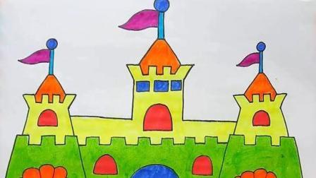 用彩笔画出城堡