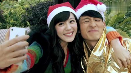 美嘉和子乔的圣诞节, 爱情公寓最甜蜜的一段