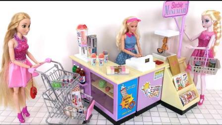 芭比娃娃姐妹们的生活起居, 追风亲子游戏