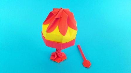折纸王子教你折纸组合冰激凌上, 儿童喜欢的手工折纸冰淇淋教程, 简单易学