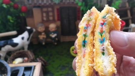 食玩大圣经: 彩色糖粒夹心面包片, 好玩色香味俱全, 吃完还想吃