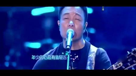 许巍最震撼的一次现场演唱《曾经的你》, 听到前奏就哭了