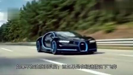 跑车速度逆天, 那独独不能上高速, 想想也是委屈了!