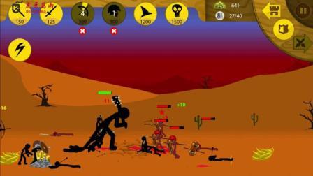 火柴人的战争第二季锦标赛02-障碍岩石抵挡不住弓箭手的狂热