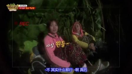 女性部族员们的丛林初夜:穿着集体睡裤睡觉 把蚊帐当被子盖