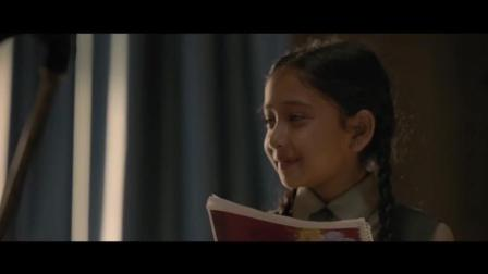 印度感人广告, 有梦想的女孩