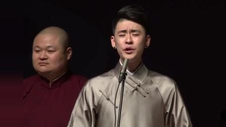 张云雷版《探清水河》句句戳中泪点, 越听越好听上瘾!