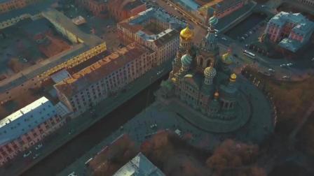 洲游俄罗斯第十一集预告片 俄罗斯最美之城圣彼得堡